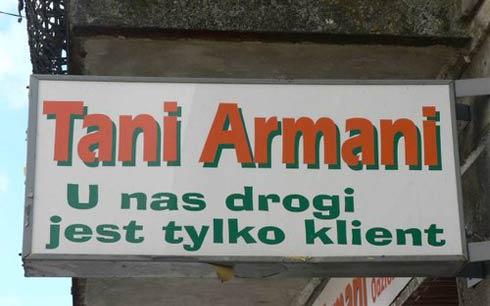 tani-armani